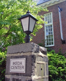 The Ikeda Center in Cambridge, MA