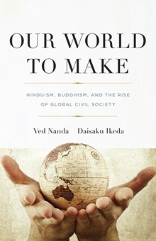 Our World book cover